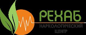 "Наркологический центр ""РЕХАБ"""